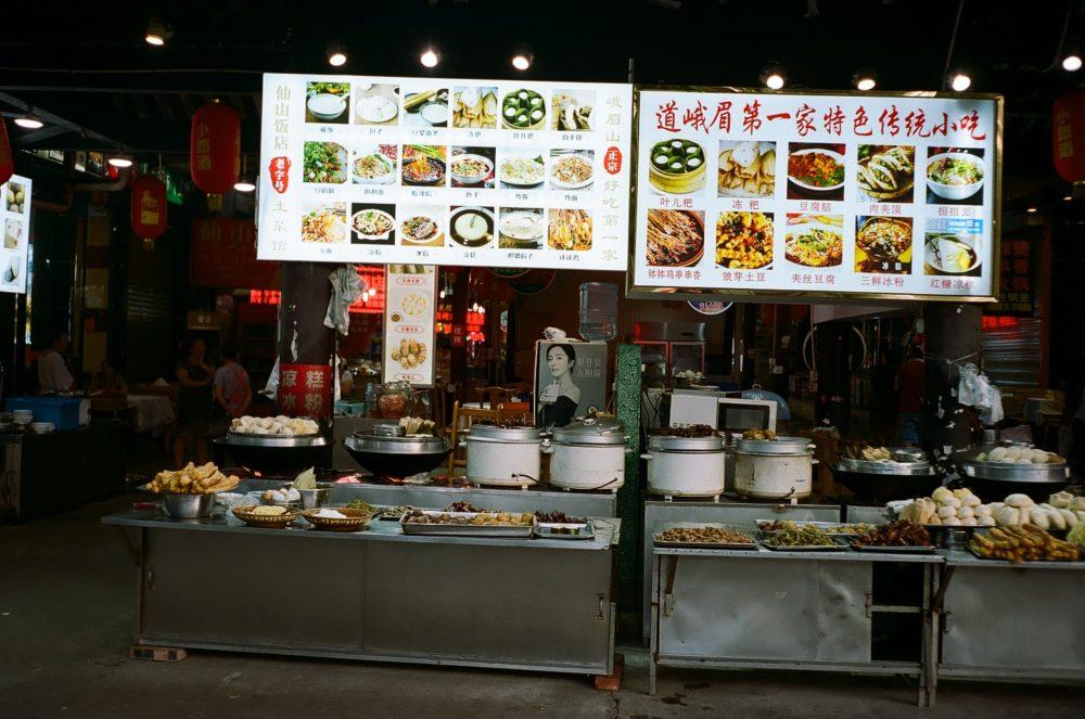 Emeishan City restaurant menu