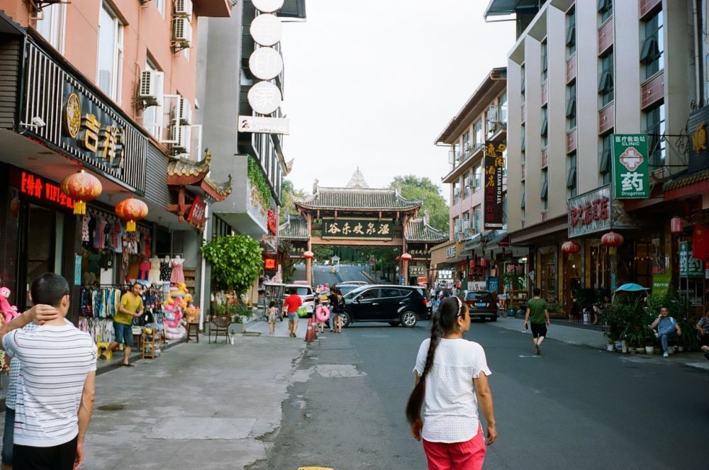 Emeishan City