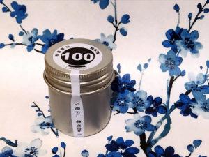 Mr Zhu 100 Canister
