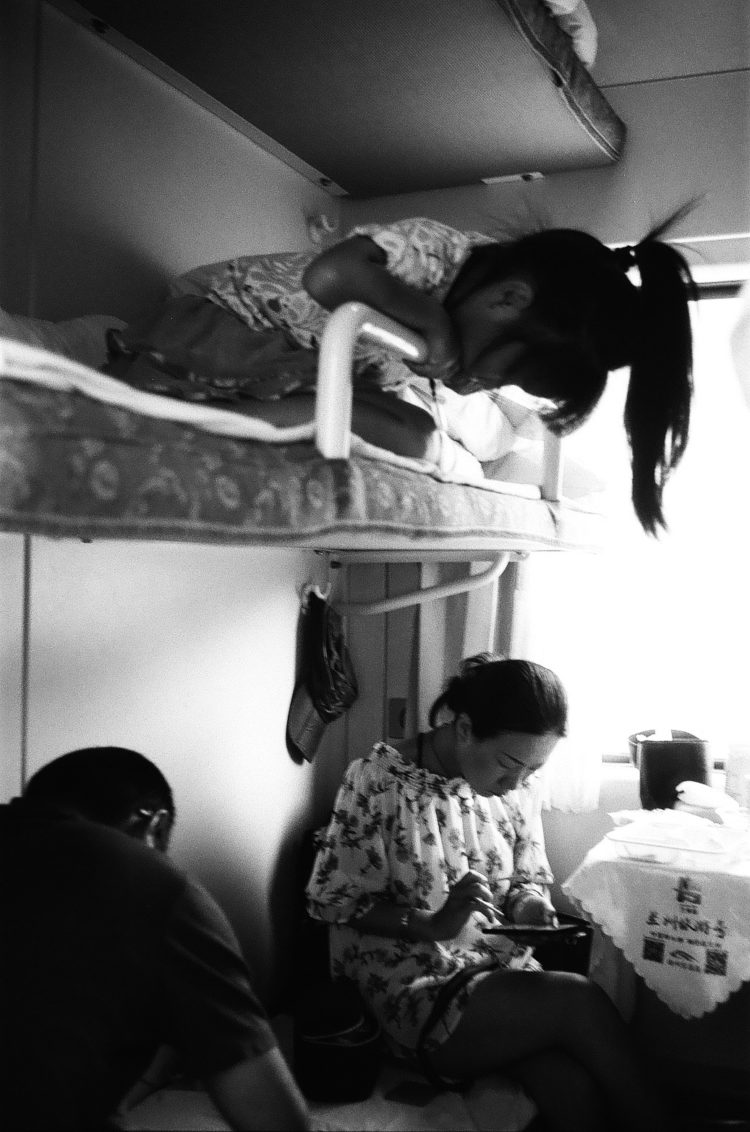 family on a Chinese train