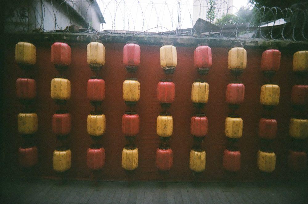 lanterns outside Chengdu People's Park